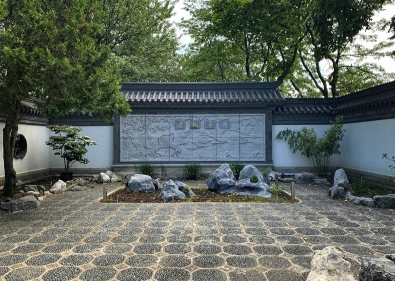 Entrée du jardin de Chine
